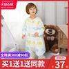 睡袋婴儿春秋夏季薄款纯棉纱布分腿宝宝幼儿童防踢被神器四季通用