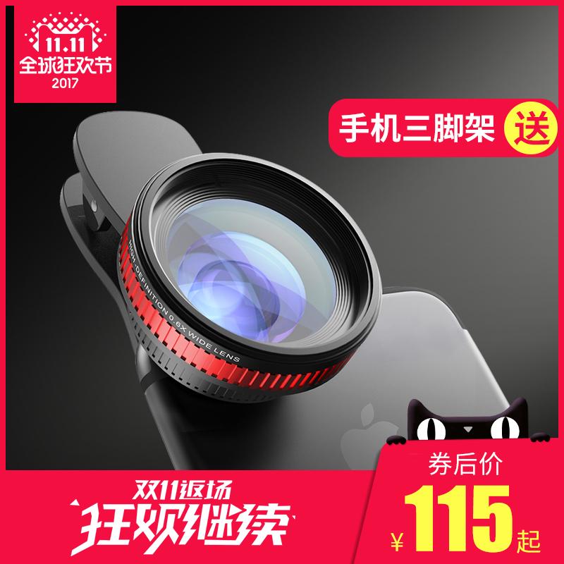 Встряска звук камеры внешний hd общий зеркальные яблоко три в одном установите рыба глаз микро расстояние широкий угол мобильный телефон объектив