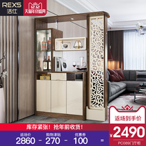 Modern simple double-sided shoe cabinet foyer entrance Cabinet Hall cabinet living room lengthening hollow partition cabinet screen wine cabinet