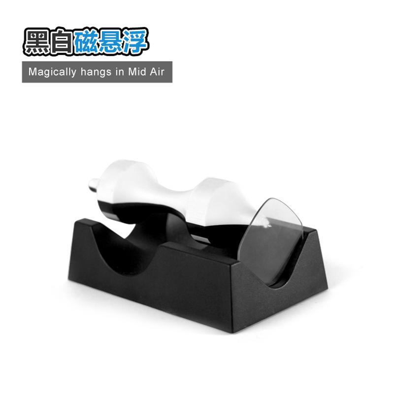黑白磁悬浮陀螺科教创意玩具桌面摆件朋友六一儿童节生日礼物