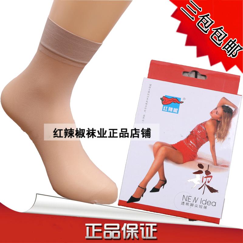 红辣椒2562短丝袜夏季薄脚尖透明天鹅绒丝袜子女短袜对对袜5双装