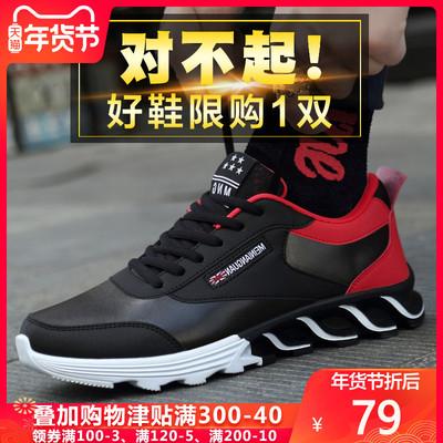 长颈龙减震商务休闲鞋质量好不好