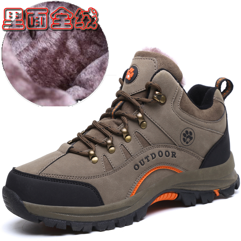 Snow Boots Mens winter high top cotton shoes mens sports shoes Plush warm fathers shoes leisure antiskid outdoor