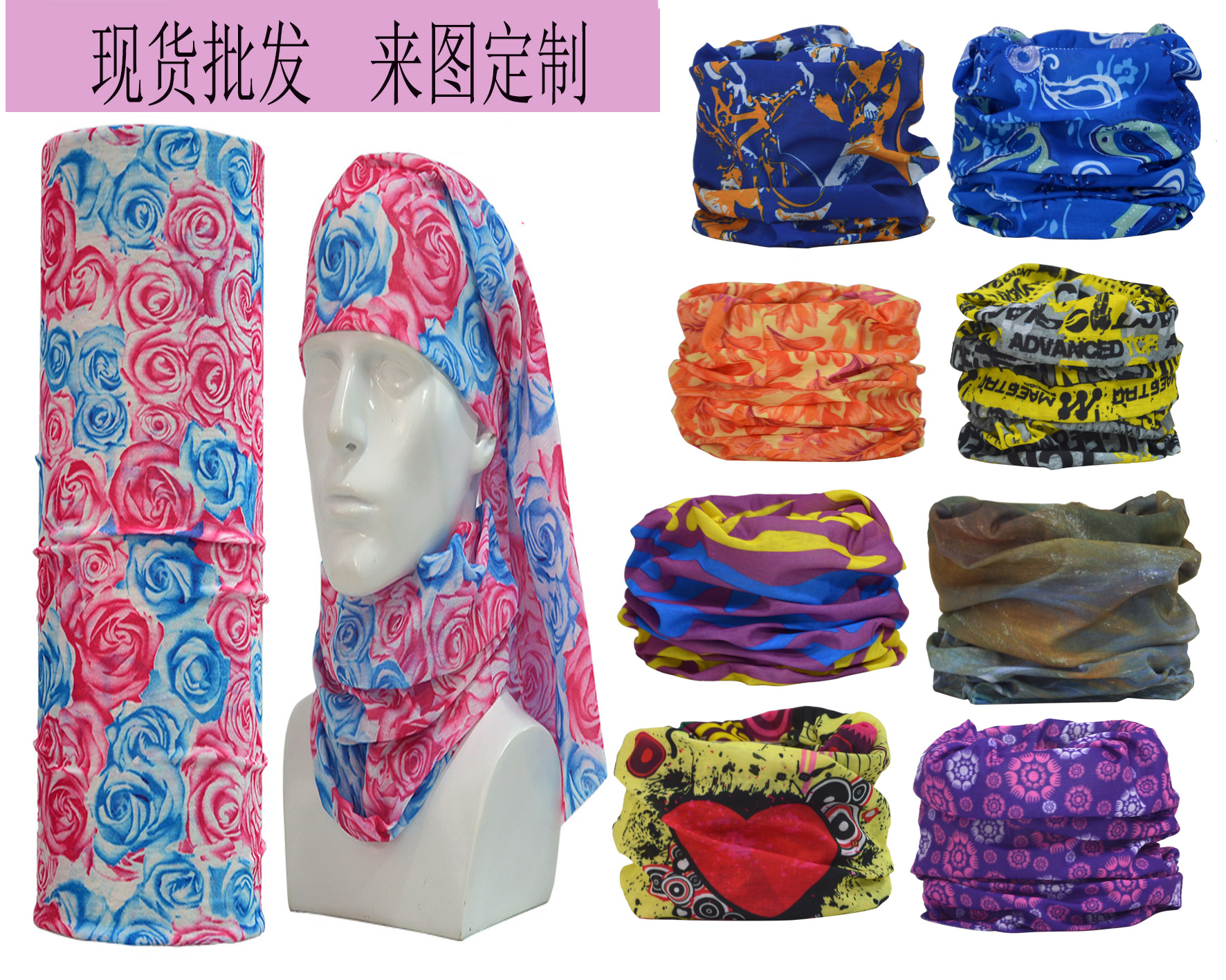 Outdoor sports variety seamless magic scarf windproof mask riding Bib scarf mens and womens camouflage neck mask