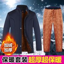 驼绒中老年冬装驼绒棉袄棉裤男加绒加厚保暖服套装男士爸爸装棉衣