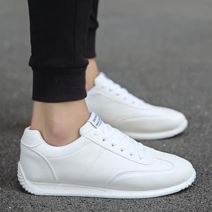 舞蹈鞋女鞋阿甘鞋广场舞鞋白色竞技健美操鞋啦啦操训练男鞋小白鞋