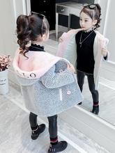 洋气秋冬公主儿童加厚毛呢子大衣 韩版 女童水貂绒外套冬装 2018新款