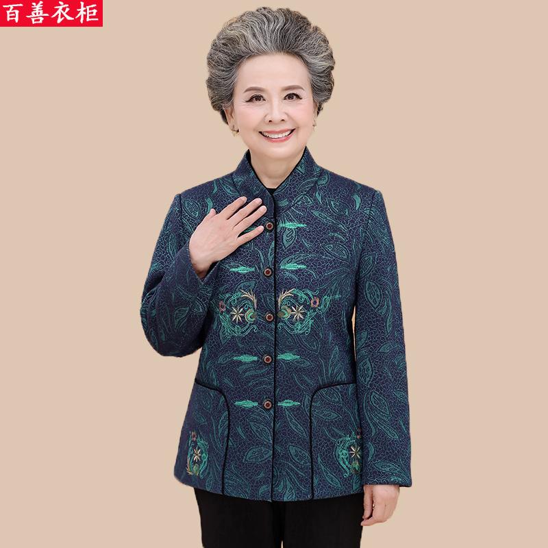 中老年女装秋装外套奶奶装绣花上衣60-70-80岁老人衣服女春秋褂子