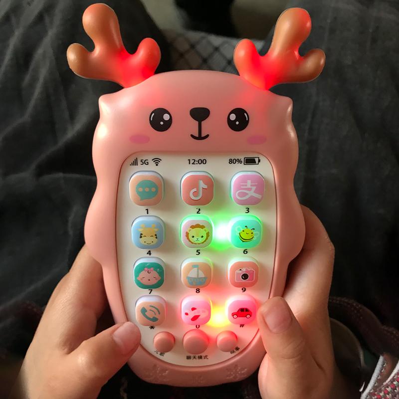 婴儿可咬牙胶宝宝仿真手机幼儿音乐玩具早教益智故事机充电电话机