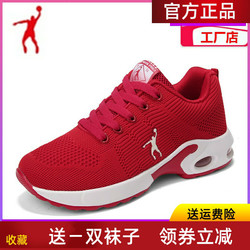 【官网】正品红色乔丹 格兰女鞋气垫运动鞋春秋季健身广场舞鞋361