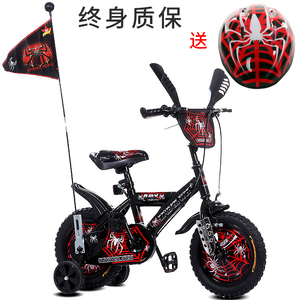 蜘蛛侠儿童自行车男孩2-3-5-6-7岁女宝宝小孩单车脚踏车18寸童车