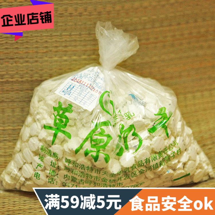 2500g斤一袋原味绿片5巧克力奶片袋装鲜奶吧天美华乳散装奶酪奶