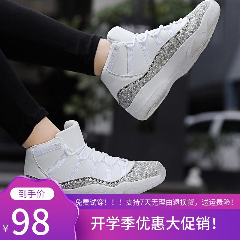 夏季正版aj女鞋11满天星高帮实战女款篮球鞋女子学生运动白球鞋女