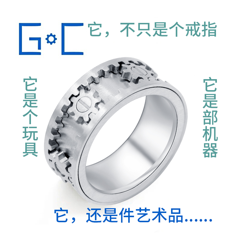 Gear ring can rotate titanium steel finger ring men and women domineering personality European and American trendsetter creative tail ring hip hop punk