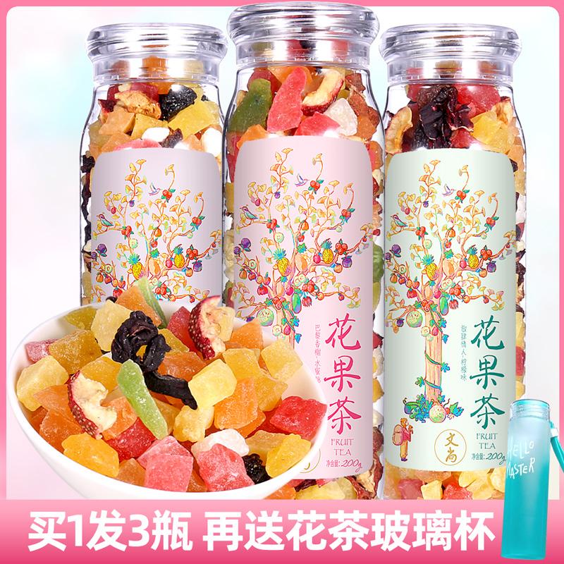 Цветочный чай / Фруктовый чай Артикул 526343880177