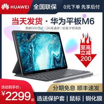 二合一吃鸡游戏官方授权正品智能平板英寸9.7安卓三星平板电脑WIFI32GBWLANT550SM三星Samsung