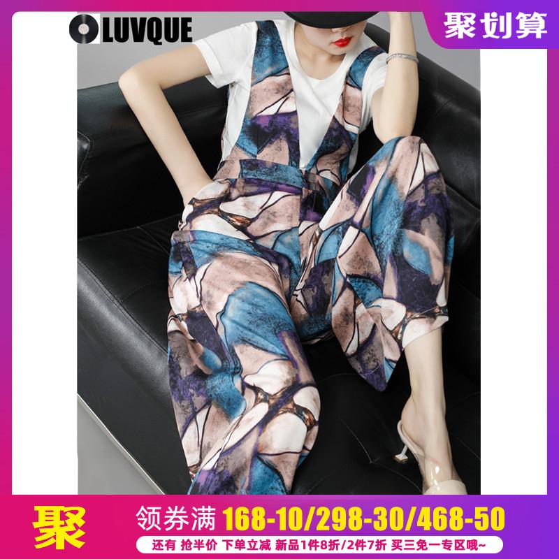 阔腿裤套装女夏韩版气质遮肚子时髦高腰吊带洋气雪纺背带裤两件套