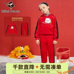 太平鸟童装男童套装冬装红色加绒卫衣裤子休闲两件套儿童拜年服