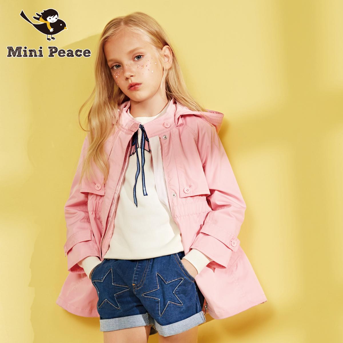 На девочку куртка два наборы Жилет + капюшон ветровка Мирибец миротворец детское детские волна демисезонный платье