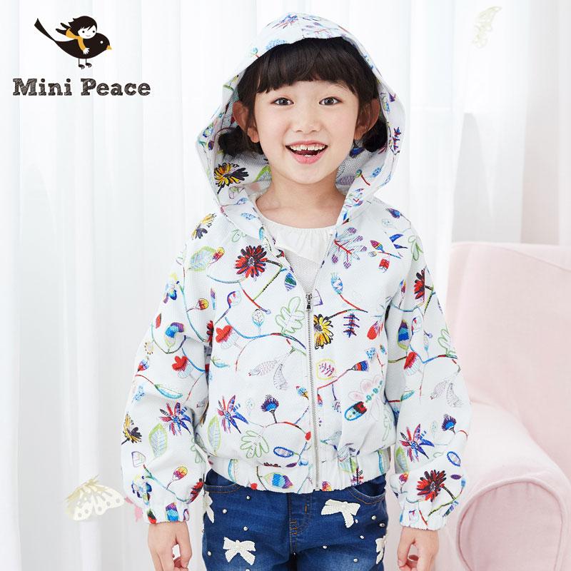 minipeace太平鳥 2016秋款女童外套印花連帽夾克衫 F2BC53107