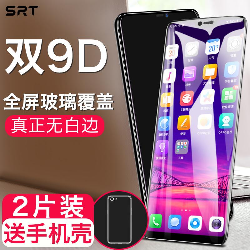 vivox21钢化膜X23全屏x9vivox20手机vivonex旗舰版x21vivoX9s原装plus蓝光vivo全覆盖NEX9D玻璃X21i贴Z1膜X7