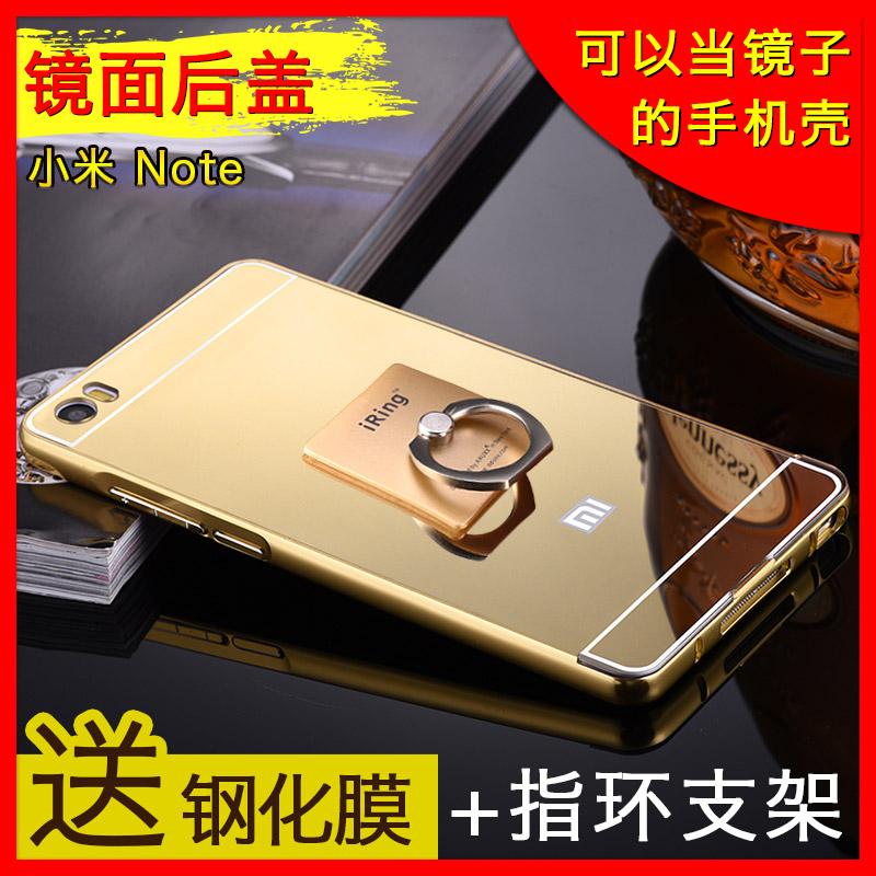 小米note手機殼5.7寸防摔金屬邊框保護套頂配版硬外殼男女潮