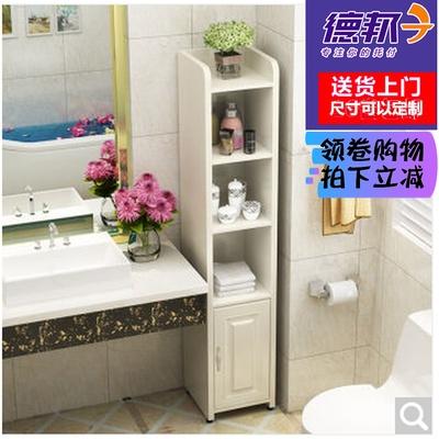 (用10元券)定制欧式卫生间落地储物柜置物架