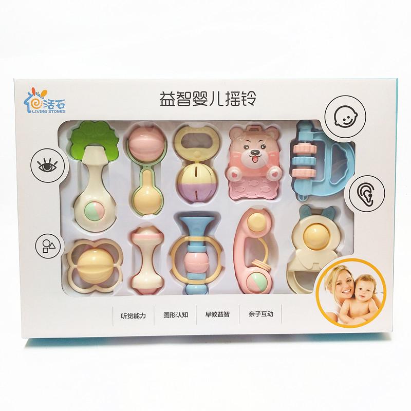 新生宝宝抓握摇铃0-3-6-12个月初生男孩5女孩8小孩4婴儿玩具0-1岁