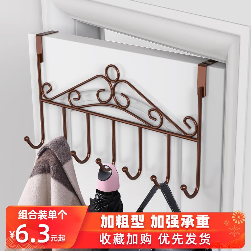 门后挂钩长条收纳置物架门上的挂衣架免钉背后无痕壁挂卧室免打孔
