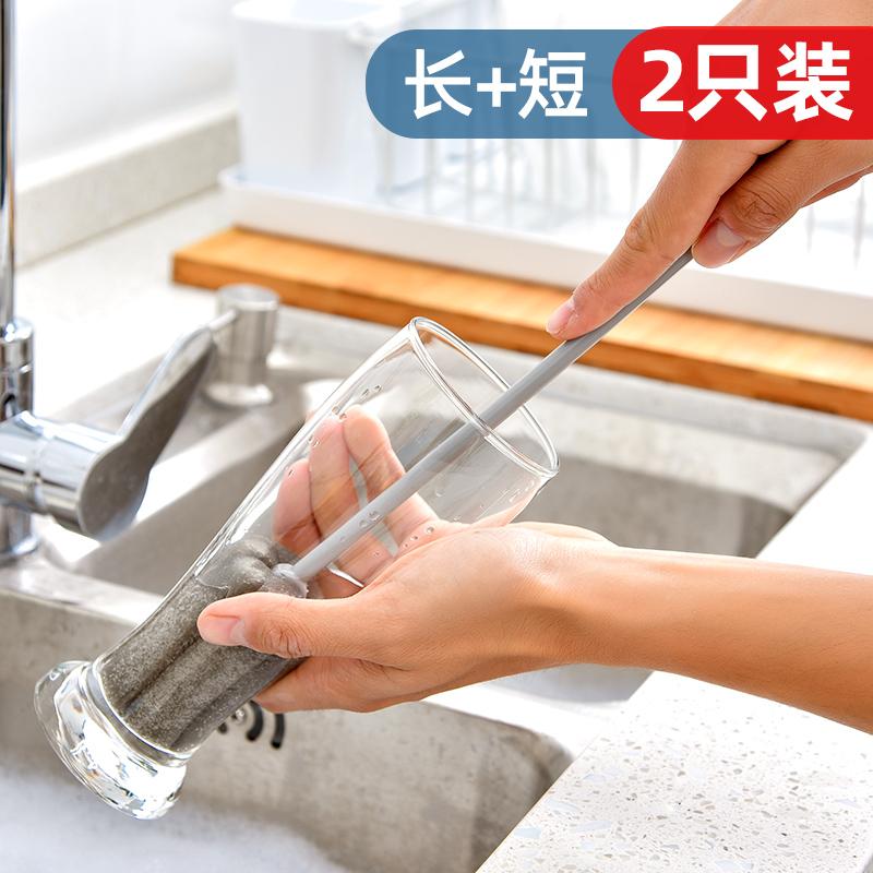 洗杯子神器洗杯刷奶瓶清洁刷套装家用长柄海绵小刷子茶壶茶杯涮子
