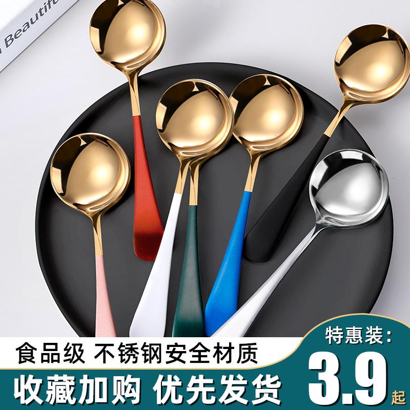 勺子家用不锈钢长柄小勺子汤勺调羹汤匙创意可爱儿童吃饭网红勺子
