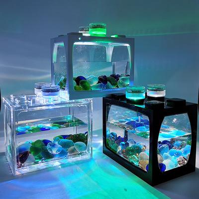 小鱼缸小型桌面创意生态缸微景观斗鱼缸迷你热带鱼水族箱带led灯
