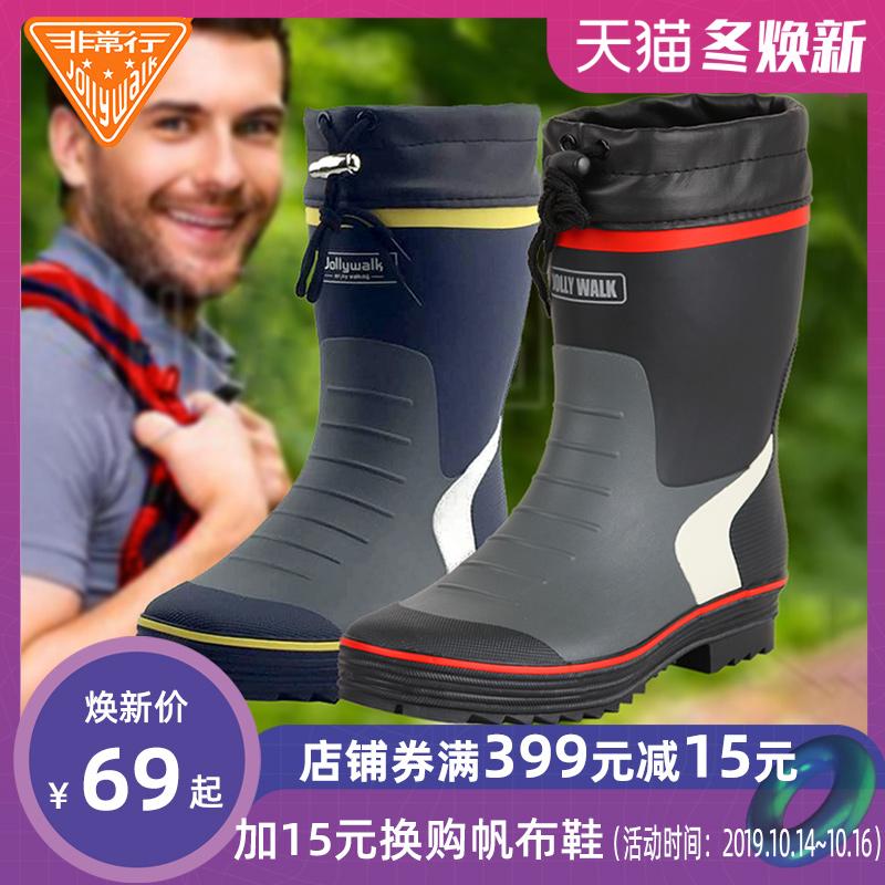 雨鞋男时尚胶鞋秋冬男士雨靴水鞋男套鞋钓鱼鞋中筒防水防滑水靴