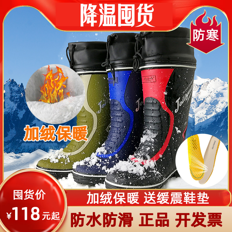 Rain boots men's high tube plus velvet warm and breathable water shoes outer overshoes waterproof non-slip fashion plus cotton fishing rain boots