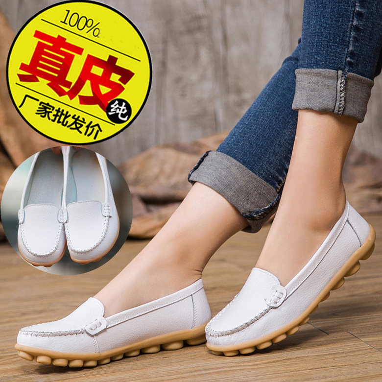 New spring and autumn flat sole single shoes large womens shoes flat heel pregnant womens single shoes mothers shoes ox tendon bean shoes female nurses shoes