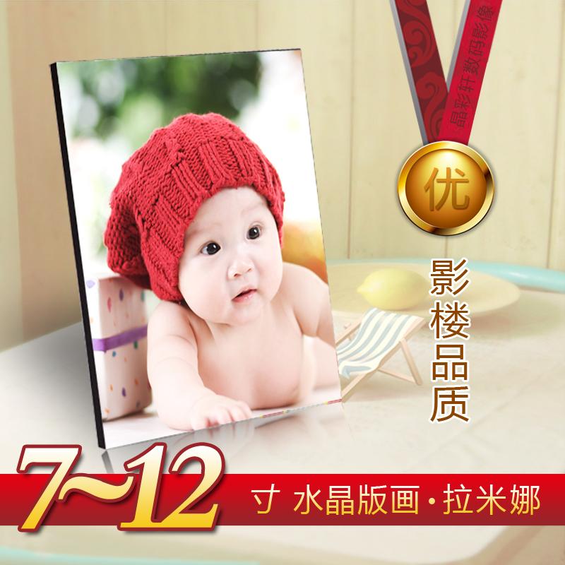 7-48寸拉米娜水晶版画照片制作定制木版画 儿童摆台 无框画照片墙