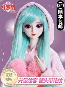 叶罗丽娃娃60厘米十二星座夜萝莉女孩玩具惊喜娃微微家薇薇礼品。