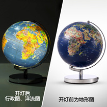 The effective large globe middle school students use home furnishings teaching version Decoration relief three-dimensional bump terrain mountains will glow English children early Education special puzzle toys Kindergarten World