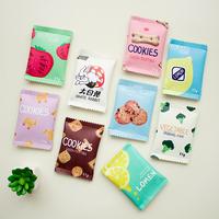 韩国创意趣味零食饼干手拿包可爱零钱包女迷你小包包简约硬币包邮