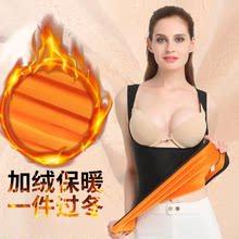 加厚加绒保暖塑身衣女收腹束腰上半身背心式塑形托胸瘦身美体内衣