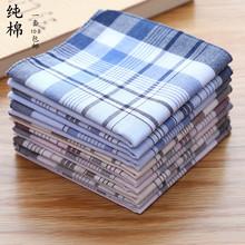 10.5元3条怀旧老人用男士手帕纯棉男手绢吸汗复古情怀色织送长辈