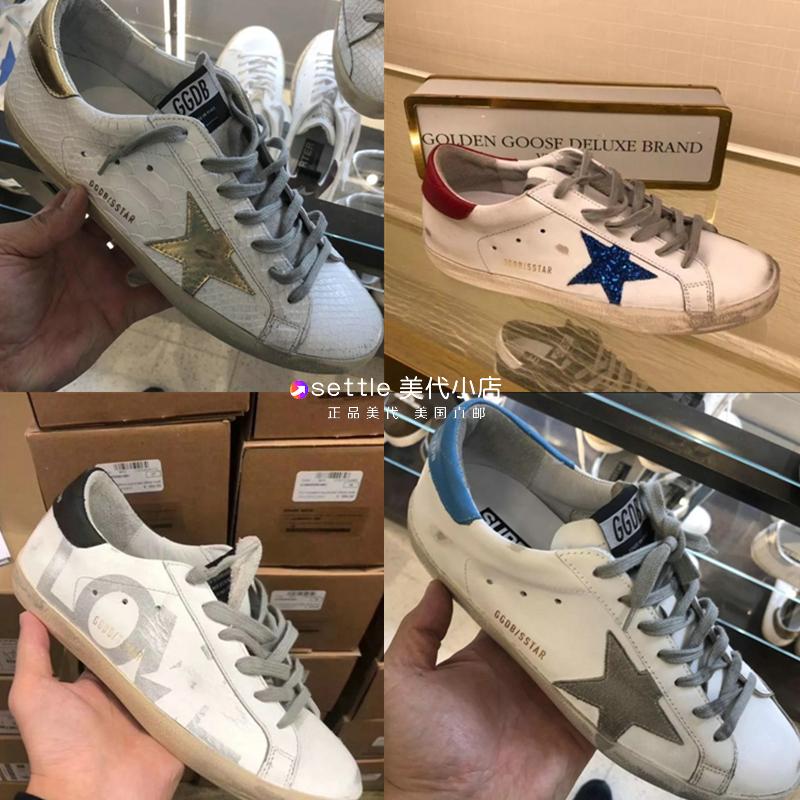 美国代购Golden Goose星星鞋女鞋GGDB小脏鞋做旧内增高男板鞋休闲
