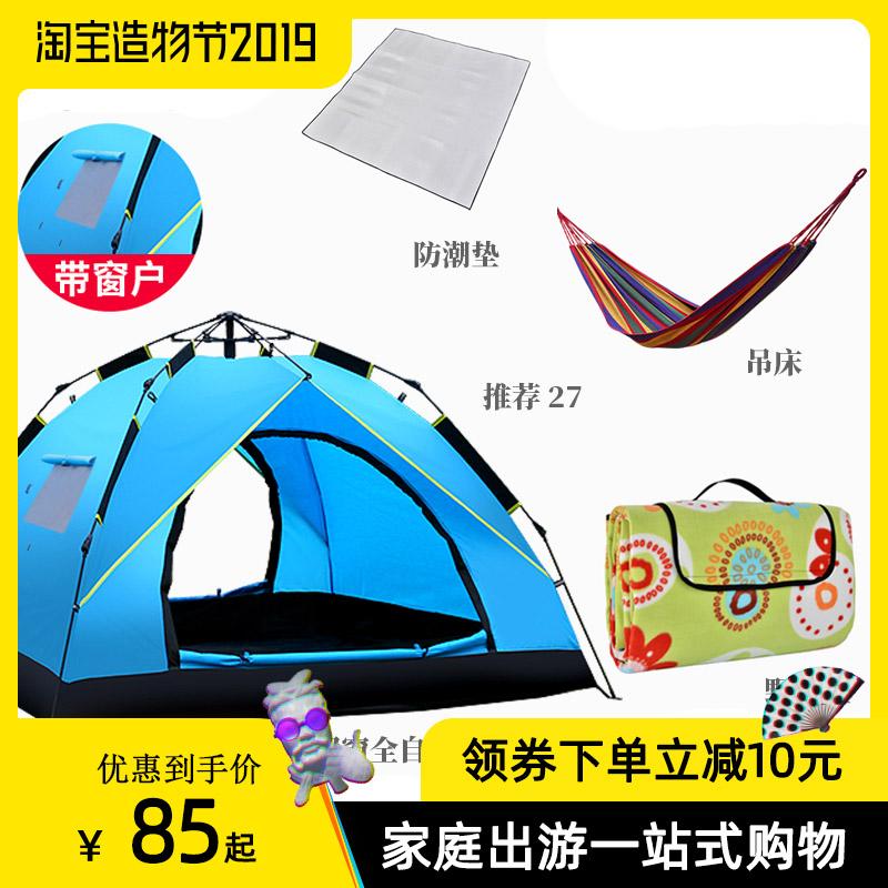 迪威诺帐篷户外3-4人2人全自动野营野外露营加厚防雨帐篷家用室内