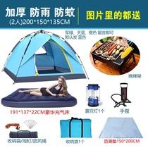 人露营帐篷2人全自动加厚防雨43骆驼帐篷户外第四代液压帐篷