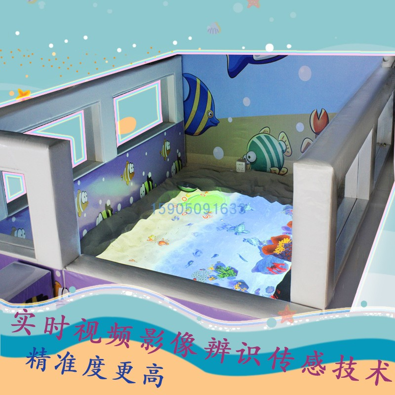 Childrens playground equipment beach fishing interactive projection beach sand pool entertainment toys amusement facilities projector