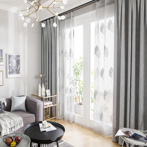 Curtain finished simple modern cotton hemp fabric Nordic American-style living room bedroom floating window floor window custom full shading