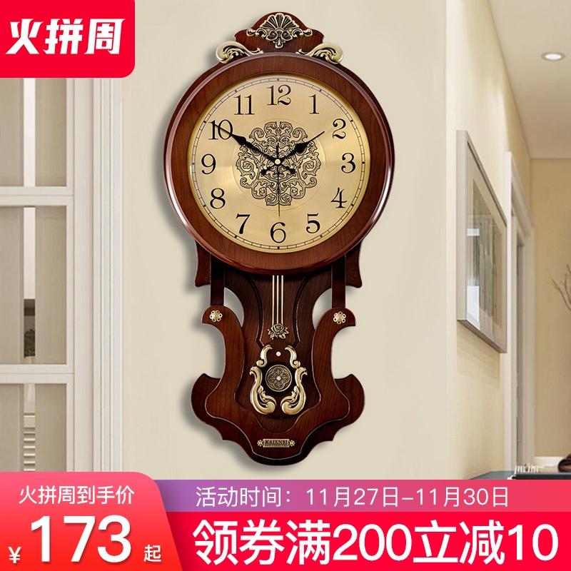 欧式时钟挂钟客厅静音挂表家用大气石英钟中式中国风时尚挂墙钟表