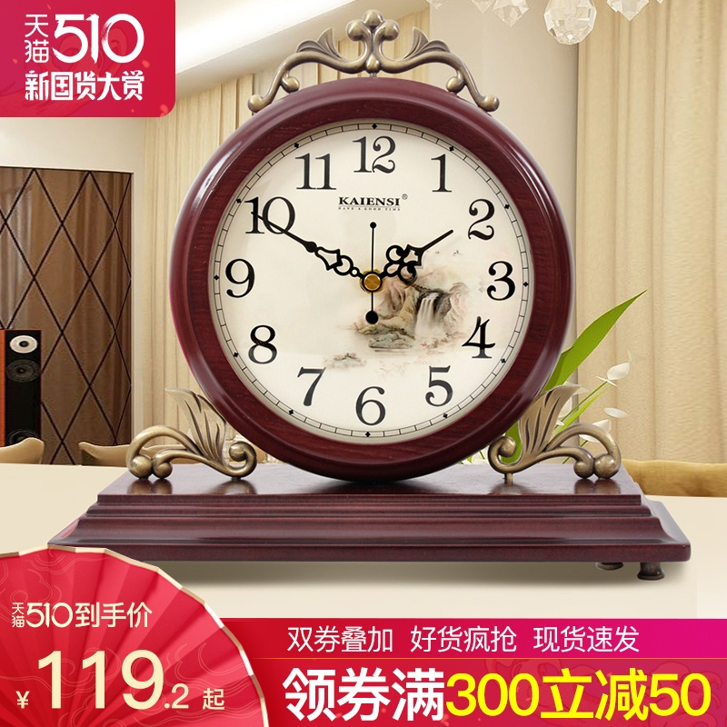 Настольные часы Артикул 534952149024