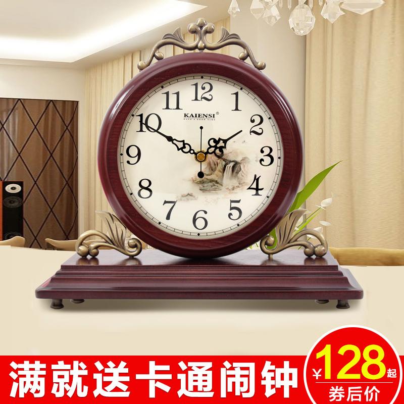 Дерево часы континентальный дуплекс сиденье колокол тайвань колокол гостиная немой ретро творческий рабочий стол украшение большой размер рабочий стол сидеть колокол