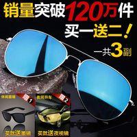 2021新款偏光太阳镜男士墨镜开车蛤蟆眼镜潮日夜两用变色司机专用